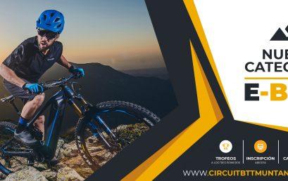 Nueva categoría e-bike